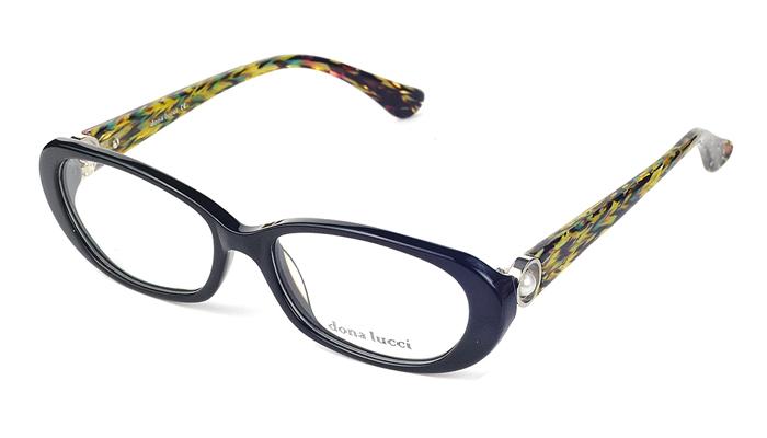 Dámske plastové čierne dioptrické okuliare 0229