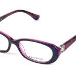 Dámske plastové čierno – ružové dioptrické okuliare 0228  1