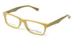 Dámske plastové žlté dioptrické okuliare 0223