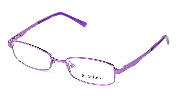 Detské kovové fialové dioptrické okuliare 0143