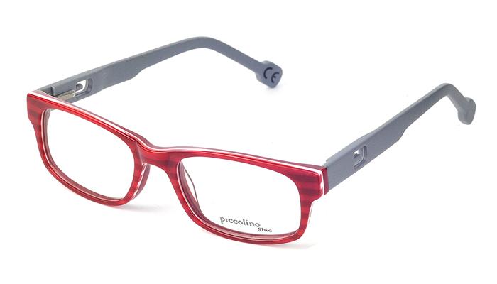 Detské plastové červeno - sivé dioptrické okuliare 0386