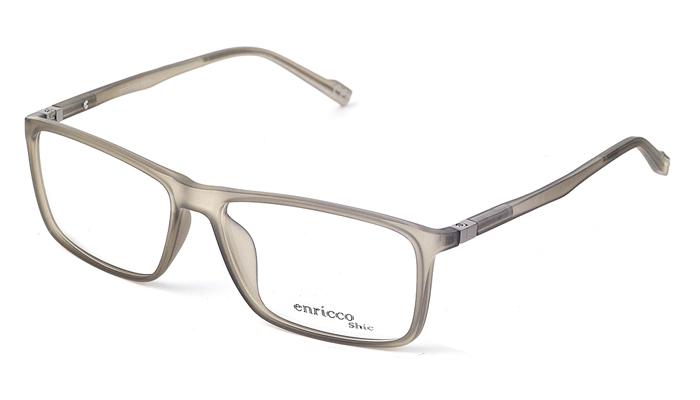 Unisex plastové sivé dioptrické okuliare 0411