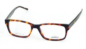 Pánske hnedé dioptrické okuliare 0833