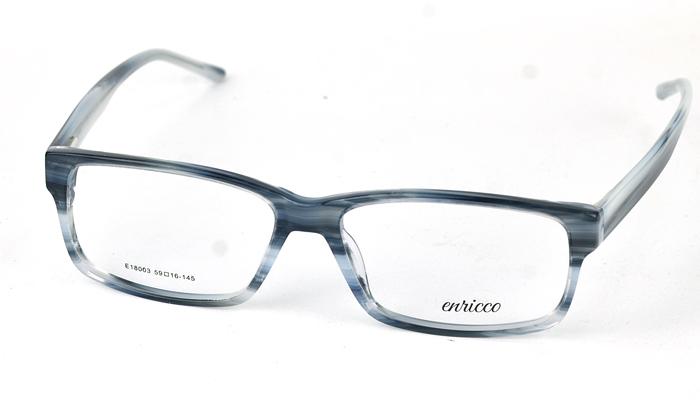 Unisex plastové čierno-šedé dioptrické okuliare 0820