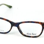 Dámske plastové zeleno tigrované okuliare 0813